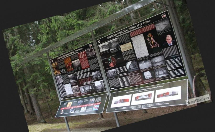 Tablica z informacjami o rosyjskich jeńcach na cmentarzu w Katyniu