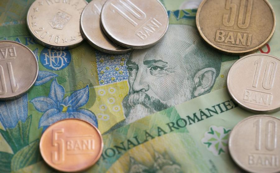 Rumuńska waluta