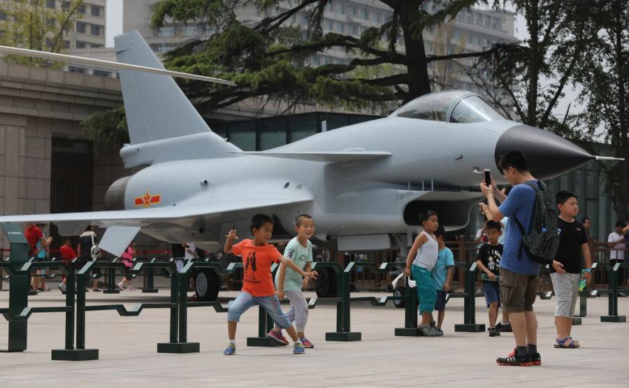 Myśliwiec J-10