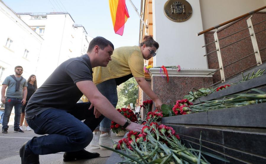 Hołd ofiarom zamachu