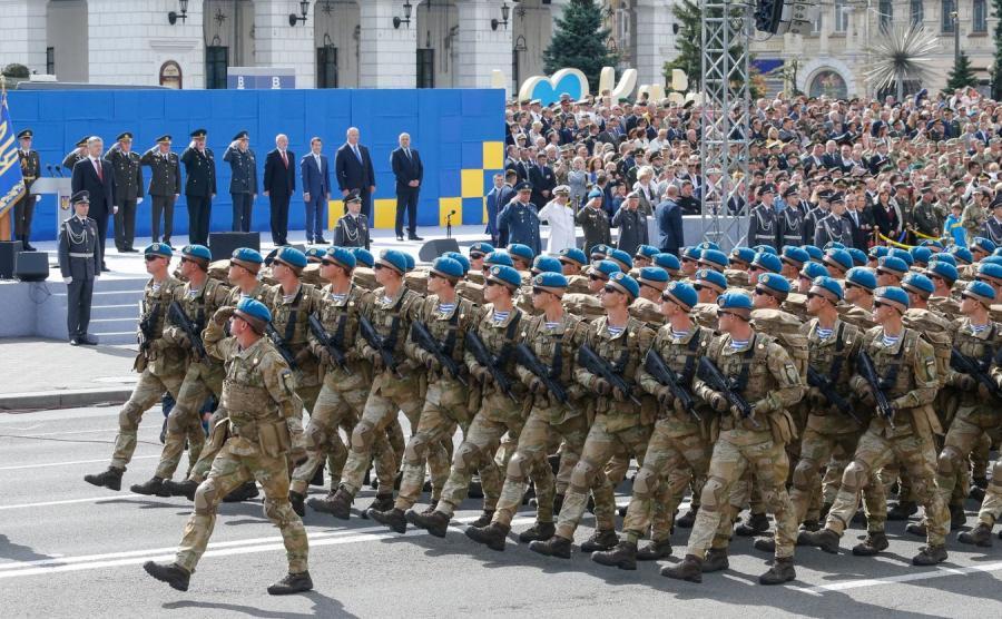 Obchody 26-lecia niepodległości Ukrainy w Kijowie