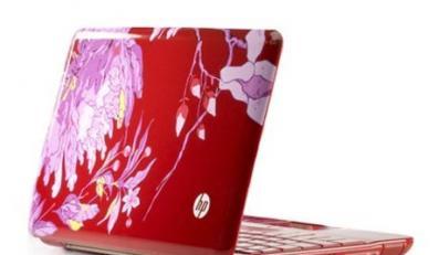 Laptop jak cyfrowa torebka