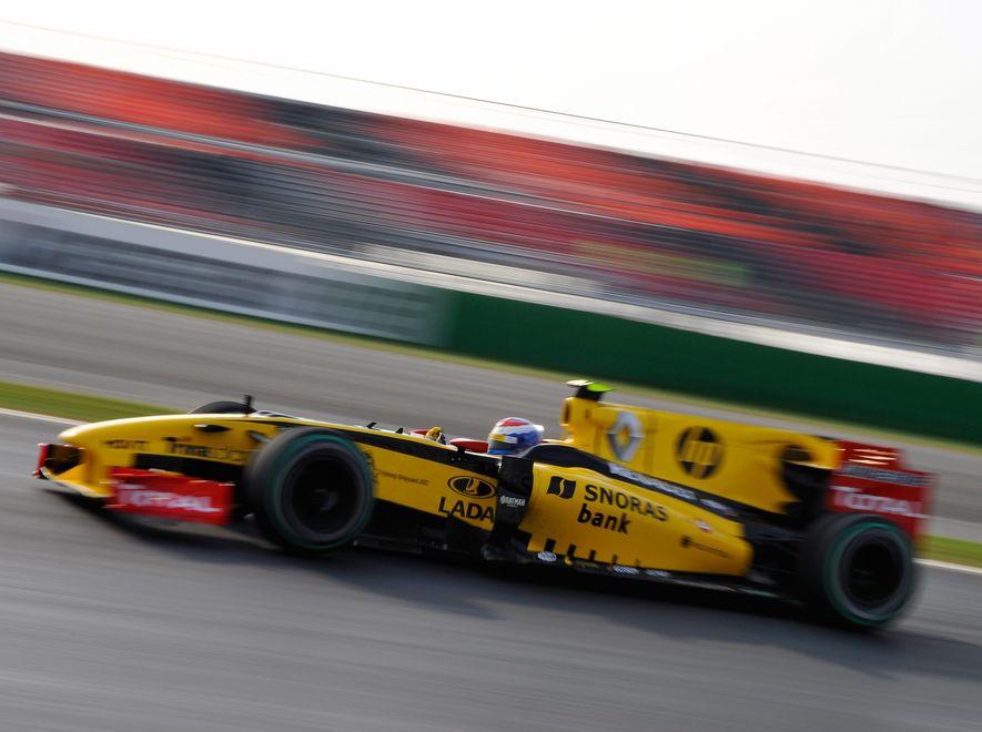 Wietnamczycy też chcieliby organizować wyścigi F1