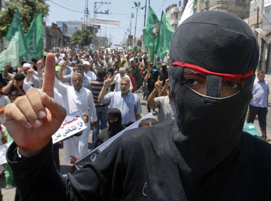 Demonstracja w Strefie Gazy