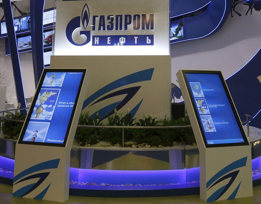 Gazprom, zdjęcie ilustracyjne
