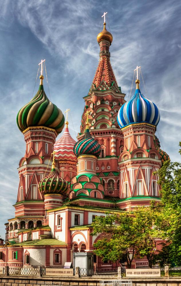 Kreml w Moskwie