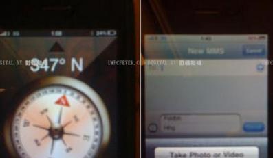Zobacz nowego iPhone'a