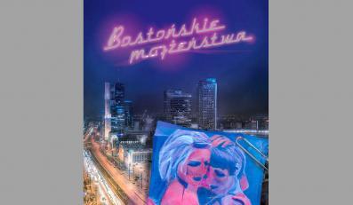 Pierwsza antologia komiksu lesbijskiego