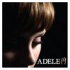 """Adele na okładce debiutanckiej płyty """"19"""""""