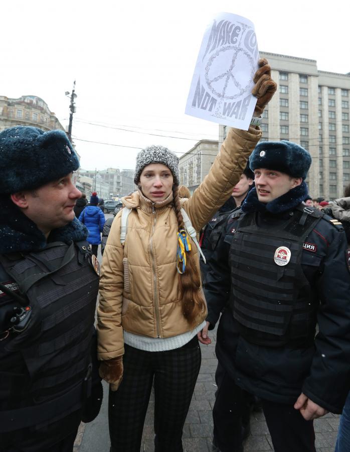 Demonstracje na Ukrainie