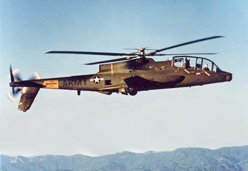 AH-56