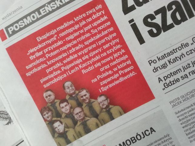 """Posmoleńskie dzieci, czyli nowy cykl """"Gazety Wyborczej"""""""