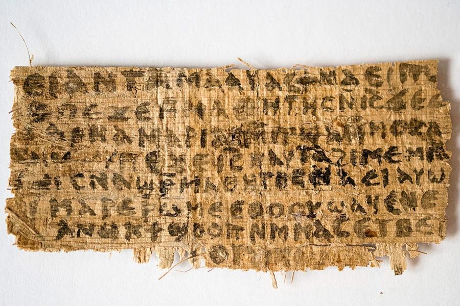 Papirus, z którego wynika, że Jezus miał żonę