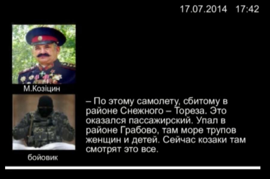 Fragment rozmowy prorosyjskich separatystów
