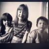 Suzanne Vega i jej rodzeństwo: Aly oraz Matthew