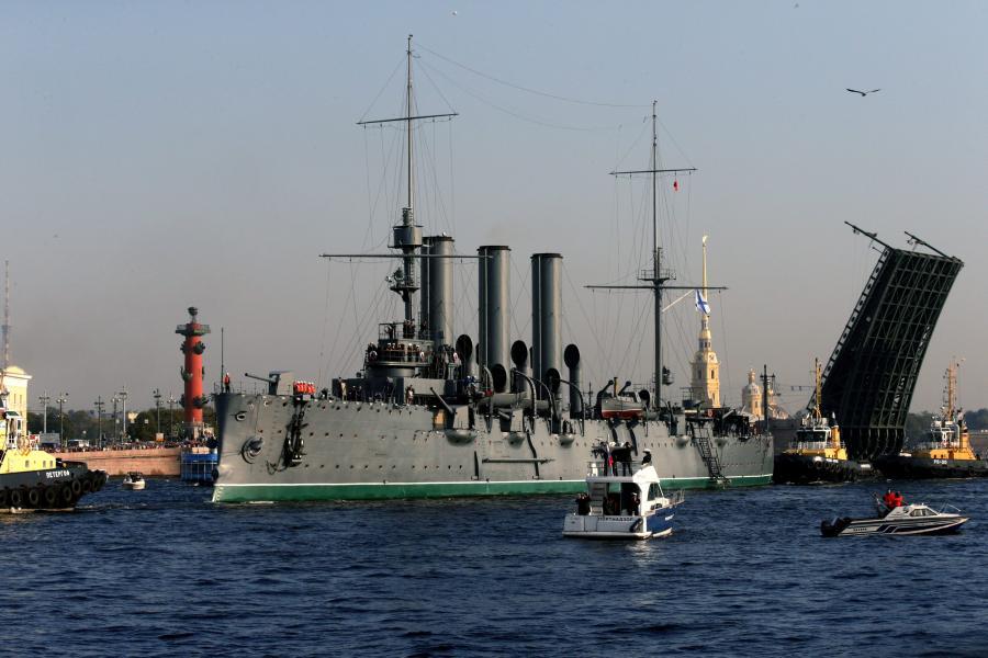 Krążownik \