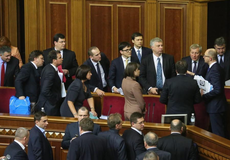 Ukraiński parlament