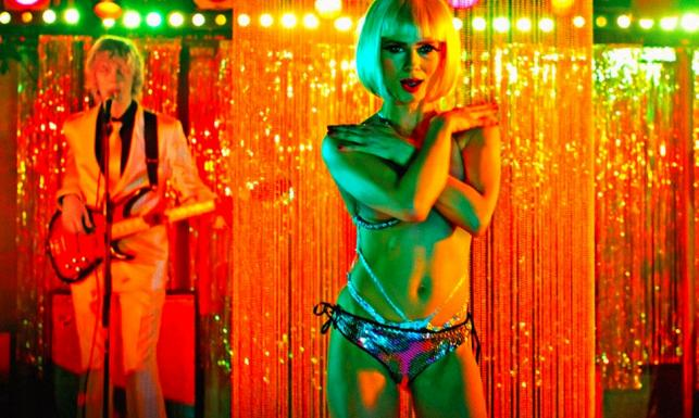 Magdalena Cielecka robi striptiz, a Kinga Preis śpiewa disco [ZDJĘCIA]