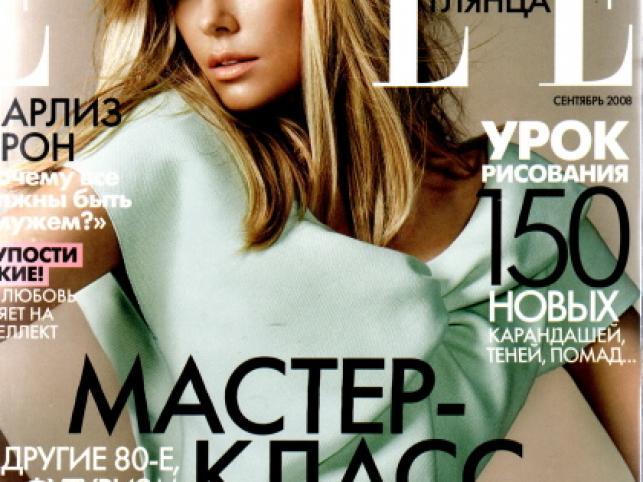 """Charlize Theron, rosyjskie wydanie """"Elle"""" z września"""