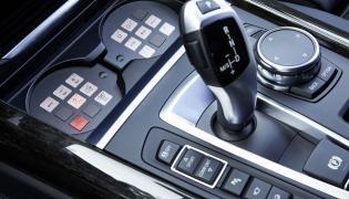 BMW X5 xDrive50i Security Plus