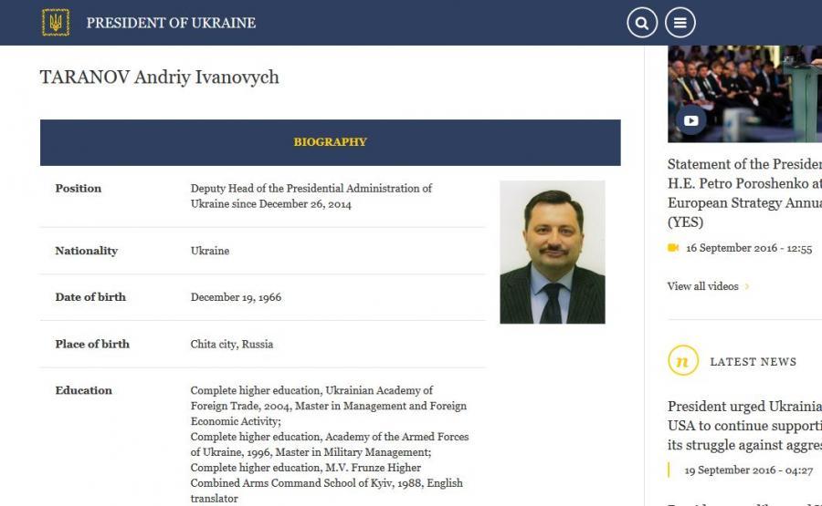 Andrij Taranow (źródło: www.president.gov.ua)